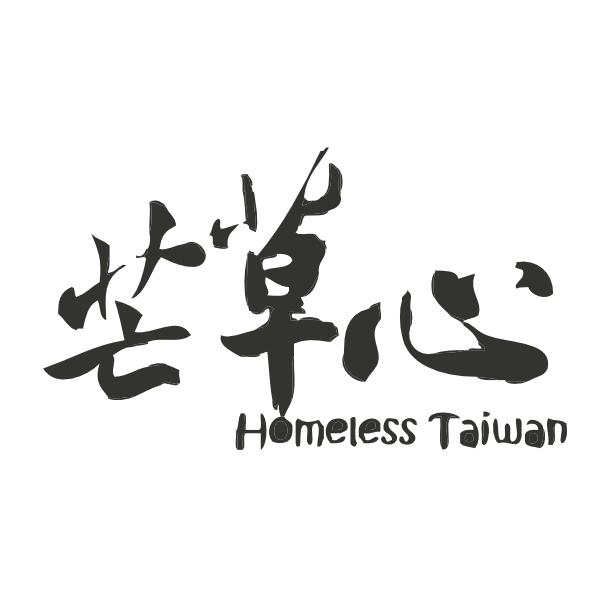 社團法人台灣芒草心慈善協會